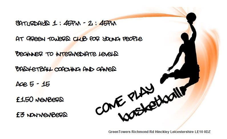 Basketball GreenTowers